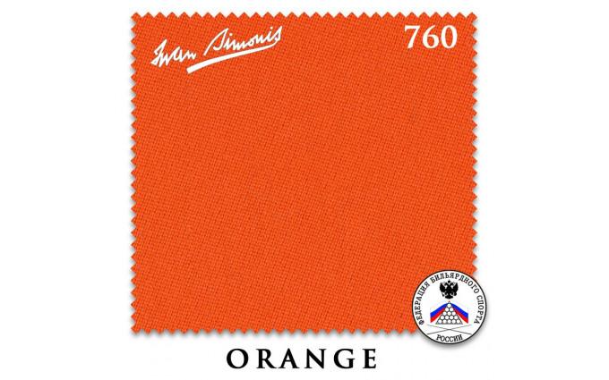 Сукно Iwan Simonis 760 195см Orange