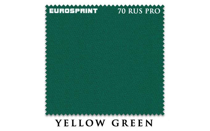 Сукно Eurosprint 70 Rus Pro 198cм Yellow Green